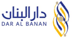 دار البنان - لبنان