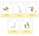 سلسلة مهارات اجتماعية - 5 كتب